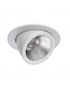 Встраиваемый cветильник Arte Lamp CARDANI A1212PL-1WH