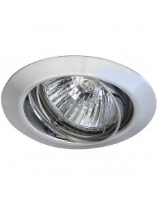 Встраиваемый cветильник Arte Lamp PRAKTISCH A1213PL-3CC