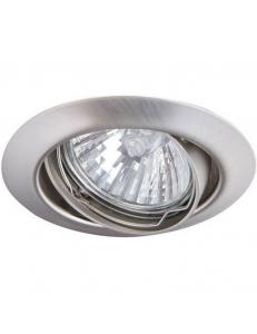 Встраиваемый cветильник Arte Lamp PRAKTISCH A1213PL-3SS