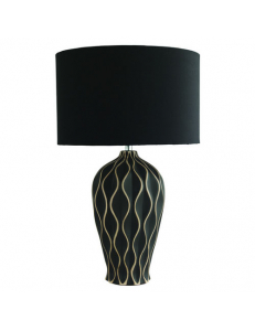 Настольная лампа Arte Lamp SPHERE A1450LT-1BK