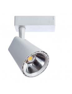 Трековый светильник Arte Lamp AMICO A1830PL-1WH