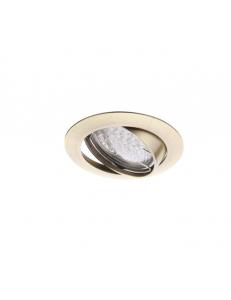 Встраиваемый cветильник Arte Lamp LED PRAKTISCH A2100PL-3AB