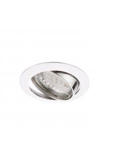 Встраиваемый cветильник Arte Lamp LED PRAKTISCH A2100PL-3CC