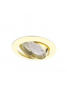 Встраиваемый cветильник Arte Lamp LED PRAKTISCH A2100PL-3GO
