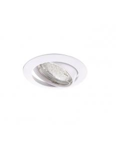 Встраиваемый cветильник Arte Lamp LED PRAKTISCH A2100PL-3WH