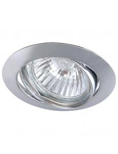 Встраиваемый cветильник Arte Lamp BASIC A2105PL-3CC