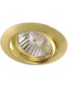 Встраиваемый cветильник Arte Lamp BASIC A2105PL-3GO