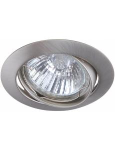 Встраиваемый cветильник Arte Lamp BASIC A2105PL-3SS