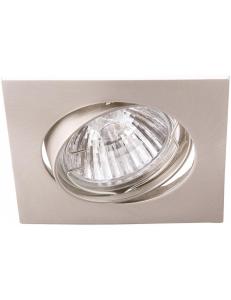 Встраиваемый cветильник Arte Lamp QUADRATISCH A2118PL-3SS
