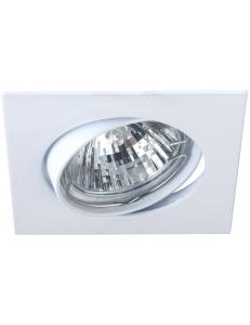Встраиваемый cветильник Arte Lamp QUADRATISCH A2118PL-3WH