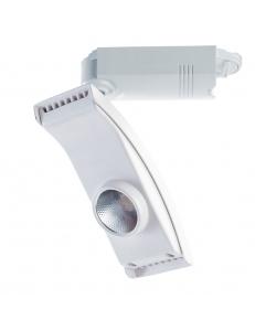 Трековый светильник Arte Lamp ASTUZIA A2120PL-1WH