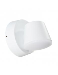 Уличный светильник Arte Lamp CHICO A2212AL-1WH