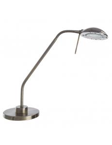 Настольная лампа Arte Lamp FLAMINGO A2250LT-1AB