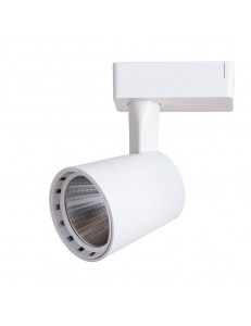 Трековый светильник Arte Lamp ATILLO A2315PL-1WH