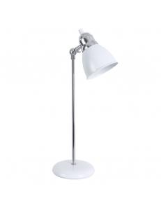 Настольная лампа Arte Lamp AMAKS A3235LT-1CC