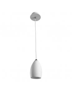 Светильник Arte Lamp ATLANTIS A4004SP-1WH