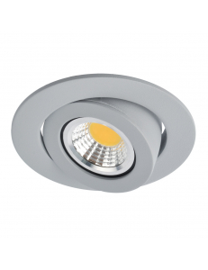 Встраиваемый cветильник Arte Lamp ACCENTO A4009PL-1GY