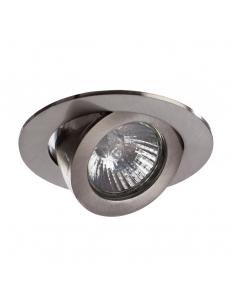 Встраиваемый cветильник Arte Lamp ACCENTO A4009PL-1SS