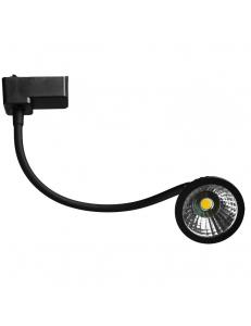 Трековый светильник Arte Lamp CERCARE A4107PL-1BK
