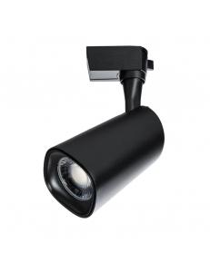 Светильник Arte Lamp BARUT A4563PL-1BK