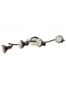 Спот Arte Lamp FOCUS A5219PL-4BR