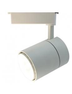 Трековый светильник Arte Lamp ATTENTO A5750PL-1WH