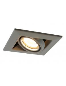 Встраиваемый cветильник Arte Lamp CARDANI PICCOLO A5941PL-1GY