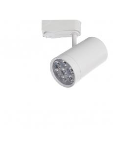 Трековый светильник Arte Lamp PRECISO A6107PL-1WH