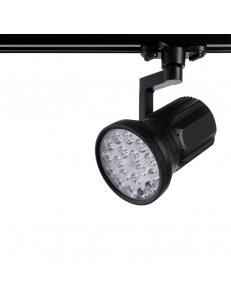 Трековый светильник Arte Lamp PIANTA A6118PL-1BK