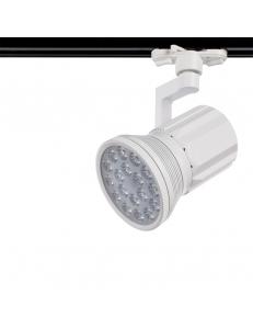 Трековый светильник Arte Lamp PIANTA A6118PL-1WH
