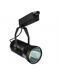 Трековый светильник Arte Lamp RICORDO A6330PL-1BK