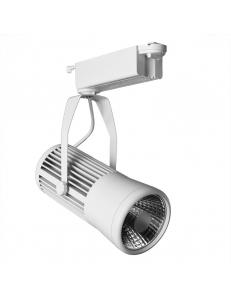 Трековый светильник Arte Lamp RICORDO A6330PL-1WH