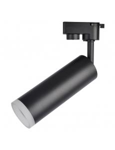 Трековый светильник Arte Lamp HUBBLE A6810PL-1BK