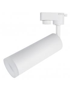 Трековый светильник Arte Lamp HUBBLE A6811PL-1WH