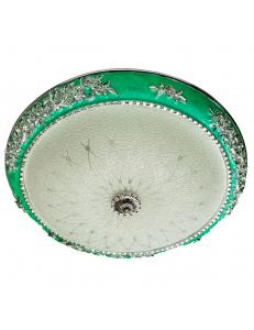 Светильник Arte Lamp TORTA LUX A7134PL-3PR