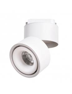 Трековый светильник Arte Lamp ARCTURUS A7716PL-1WH