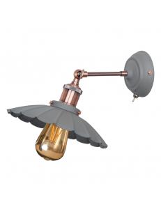 Бра Arte Lamp ASTI A8160AP-1GY