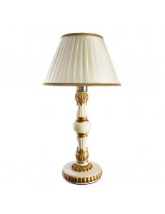 Настольная лампа Arte Lamp BENESSERE A9570LT-1WG