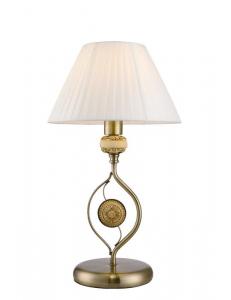 Настольная лампа Arte Lamp INTAGLIO A9583LT-1AB