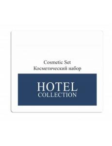 Косметический набор в картоне  Hotel Collection