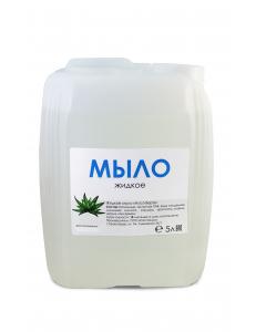 Жидкое мыло бутыль ПЭТ 5 л