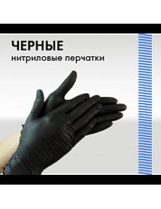 Перчатки нитриловые ЧЕРНЫЕ неопудренные, TOP GLOVES универсальные, 1кор/100 шт
