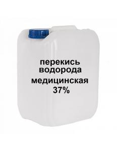 Перекись водорода класс А 37% канистра 10л