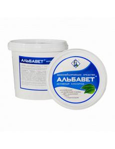 Альбавет (0,7кг) Дезинфицирующее средство (на основе активного кислорода)