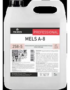 Mels A-8 5л Ополаскиватель для машинной мойки посуды