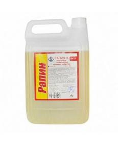 Рапин К 1  беспенное моющее средство 5 л.