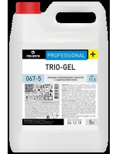 Trio-gel 5л, Моющее отбеливающее средство с содержанием хлора