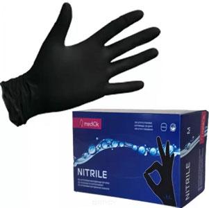 Купить перчатки медицинские одноразовые в Краснодаре